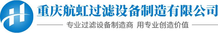 重庆真空滤油机