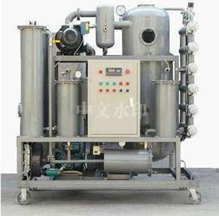 高粘度油真空滤油机